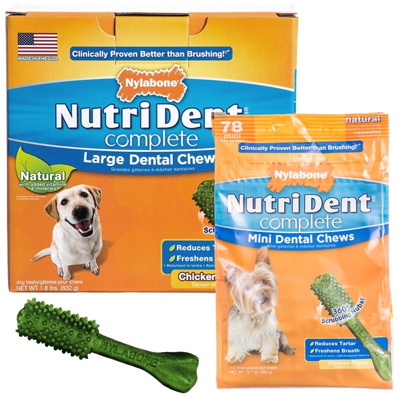 Nylabone Nutri Dent Complete Dental Chew